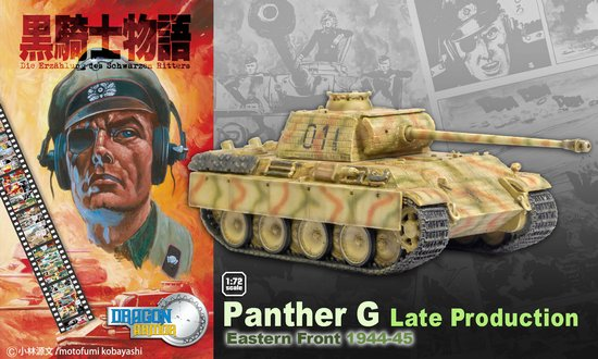 Panther G Late Production, Easterm Front 1944-45 - Black Knight Comic Series (1:72)