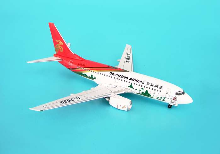 Shenzhen Airlines 737-700 (1:200)-CLOSE OUT
