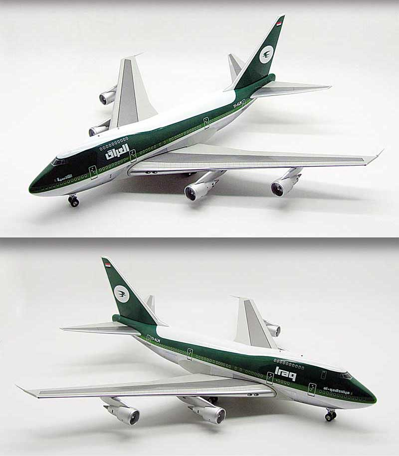 "Iraqi Government 747SP ""YI-ALM"" Polished (1:200)"