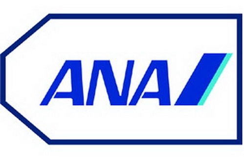 ANA logo Bag Tag by Airline Gifts by Aviation Collectables Intl SKU TAG025