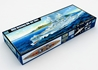 Remote Control USS Arizona BB-39 1941 (1:200), Trumpeter Item Number TRP7015