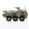 Type 82 Command and Communication Vehicle , JGSDF (CCV) , JGSDF (1:72) by De Agostini Diecast Armor Item Number: DAJSDF56