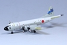 P-3C Orion, JMSDF 6th Squadron Anti-Submarine Patrol Aircraft  (1:400), DragonWings 400 Diecast Airliners Item Number DRW55675