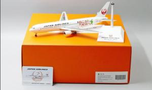 "Japan Airlines B767-300ER ""Visit Kyushu"" JA656J with Stand (1:200)"