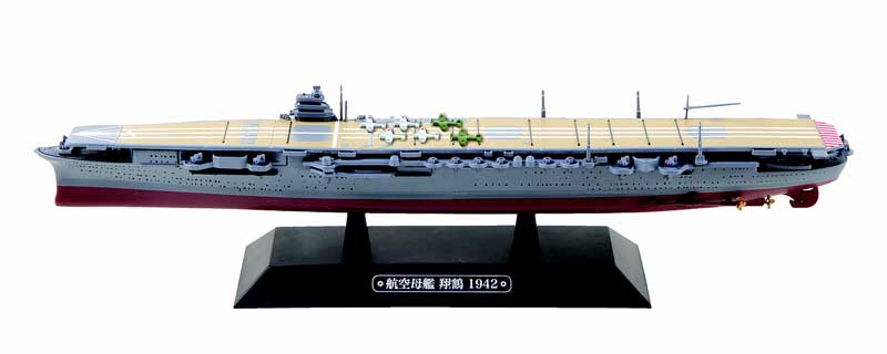 IJN aircraft carrier Shokaku - 1942 (1:1000), Eagle Moss, EMGC14CLAM