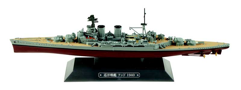 British battlecruiser HMS Hood - 1940 (1:1000), Eagle Moss, EMGC22