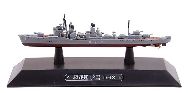 IJN destroyer Fubuki - 1942 (1:1000), Eagle Moss, EMGC39