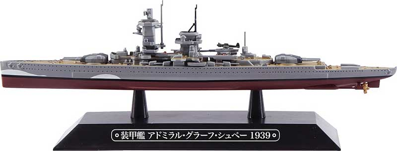 German heavy cruiser Admiral Graf Spee - 1939 (1:1000), Eagle Moss, EMGC40CLAM