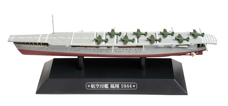 IJN Aircraft Carrier Hosho - 1944 (1:1100), Eagle Moss Item Number EMGC44