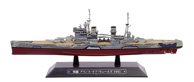 British battleship HMS Prince of Wales - 1941 (1:1000), Eagle Moss, EMGC46