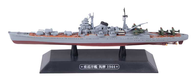 IJN Heavy Cruiser Chikuma - 1944 (1:1100), Eagle Moss Item Number EMGC57