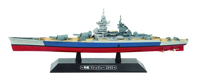French battleship Richelieu - 1945 (1:1000), Eagle Moss, EMGC76CLAM