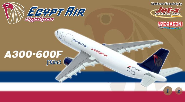 Egypt Air Cargo A300-600F ~ SU-GAS (1:400), Jet X 1:400 Diecast Airliners Item Number JET062