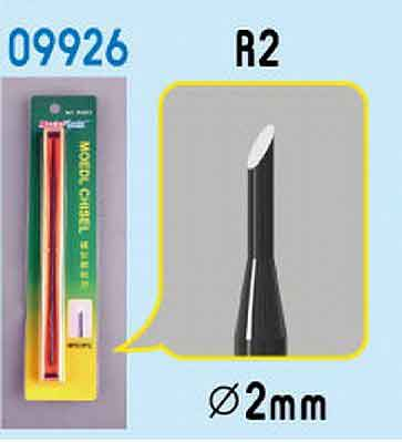 Model Micro Chisel 2mm Round,  Item Number TRP9926