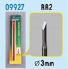 Model Micro Chisel 3mm Round,  Item Number TRP9927