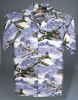 Lagoon Blue Hawaiian Aloha Shirt, Pilotwear Item Number HS-LB
