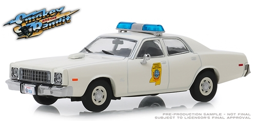 Mississippi Highway Patrol - 1975 Plymouth Fury (1:43)