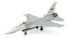 F16 Fighting Falcon Plastic Model Kit by New Ray Diecast Item Number: NR21377-B
