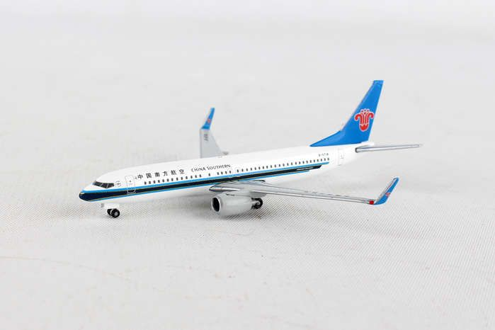 reg. b-5718 Boeing 737-800 China Southern Airlines