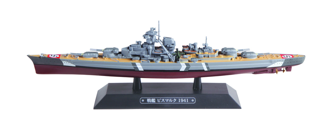 German Battleship Bismarck 1941 (1:1100) by Eagle Moss Item Number: EMGC16