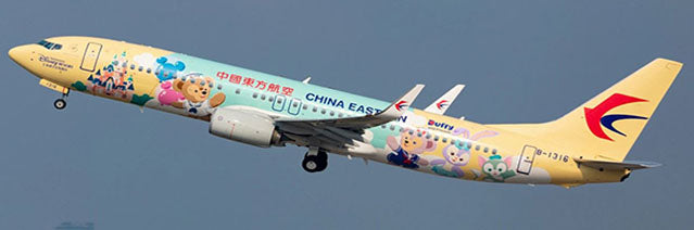 "China Eastern B737-800 Winglets ""Duffy Livery"" B-1316 (1:200)"