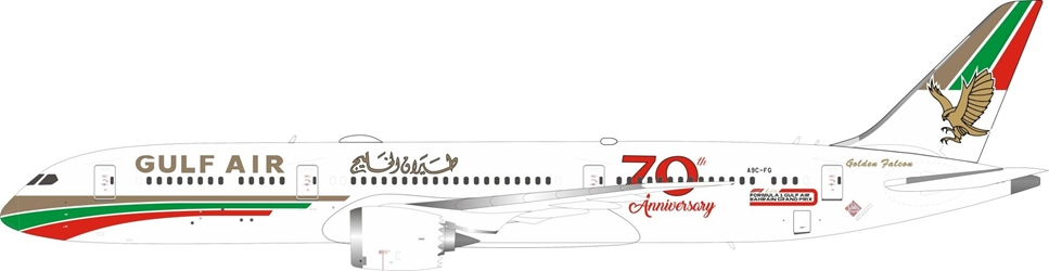 "Gulf Air B787-9 ""Retro Livery"" A9C-FG, with stand (1:200)"